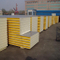 PU Sandwich Wall Panel for Building/Factory