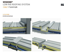 Architectural Standing Seam Roof for Metal Roof/ Tata Steel/Roof&Wall