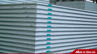 50mm/75mm Puf Sandwich Panel for Cleanroom Project